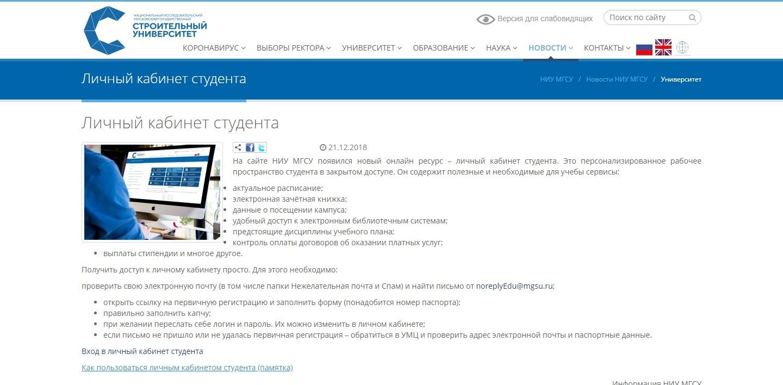 московский портал электронный
